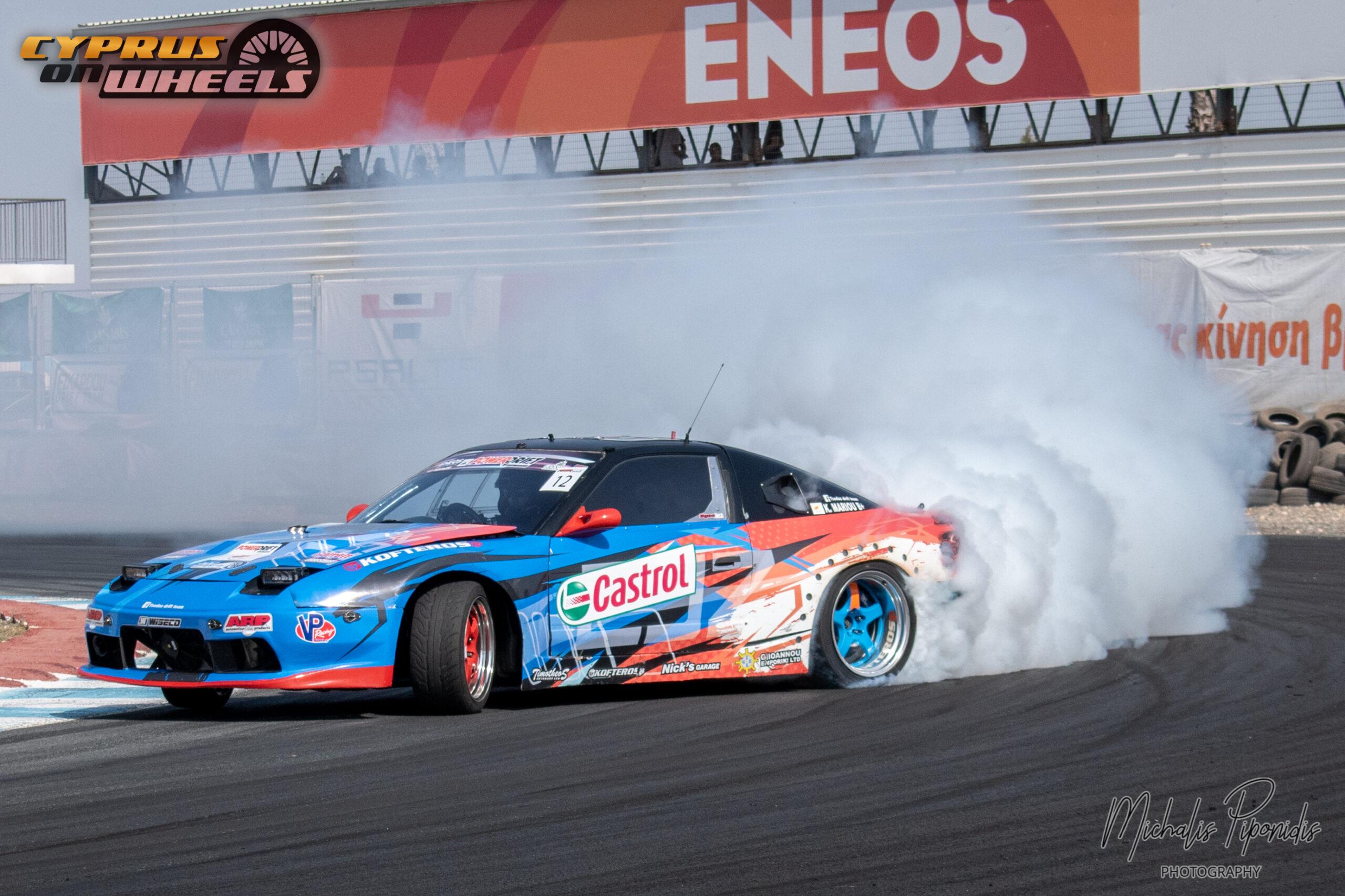 Nissan silvia 200sx drifting wallapepr