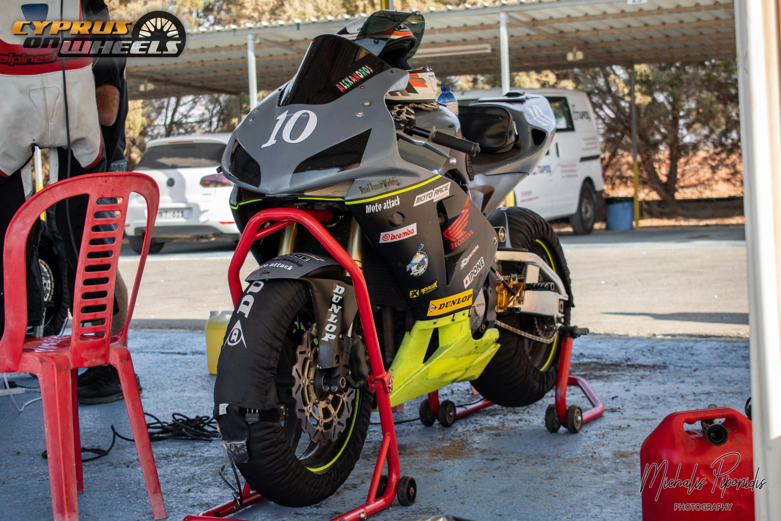 Honda Cbr racing fairing