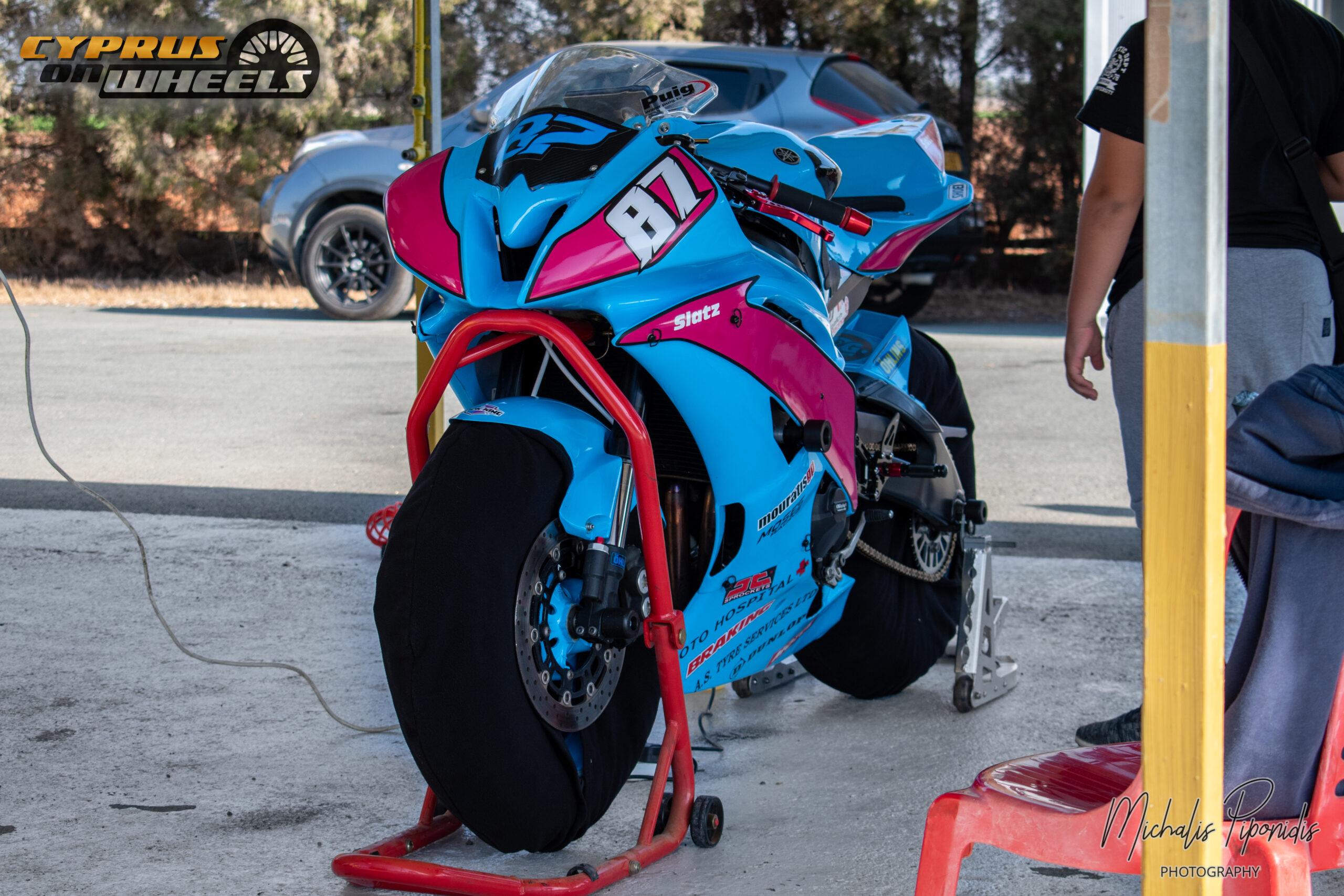 Teal superbike