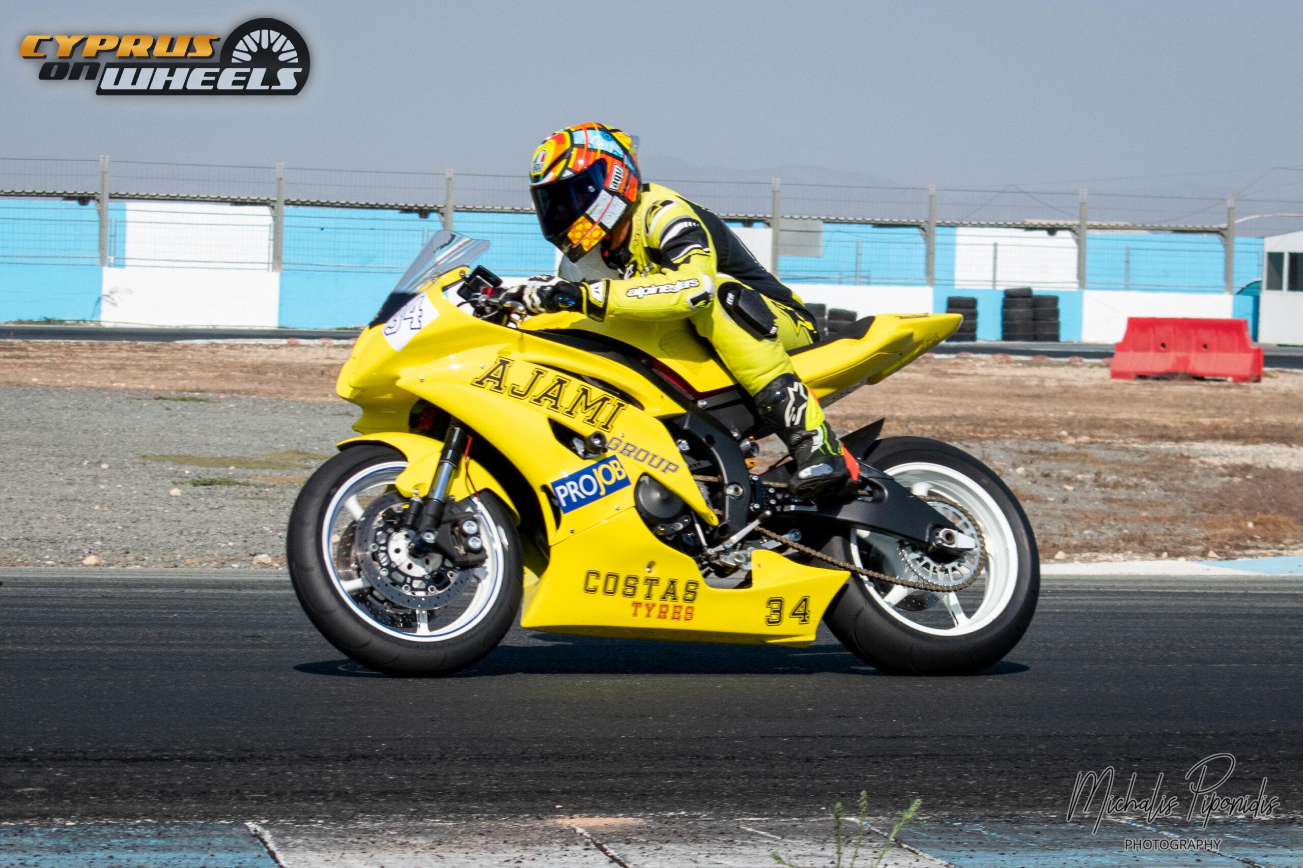 Yellow Suzuki Gsxr K8