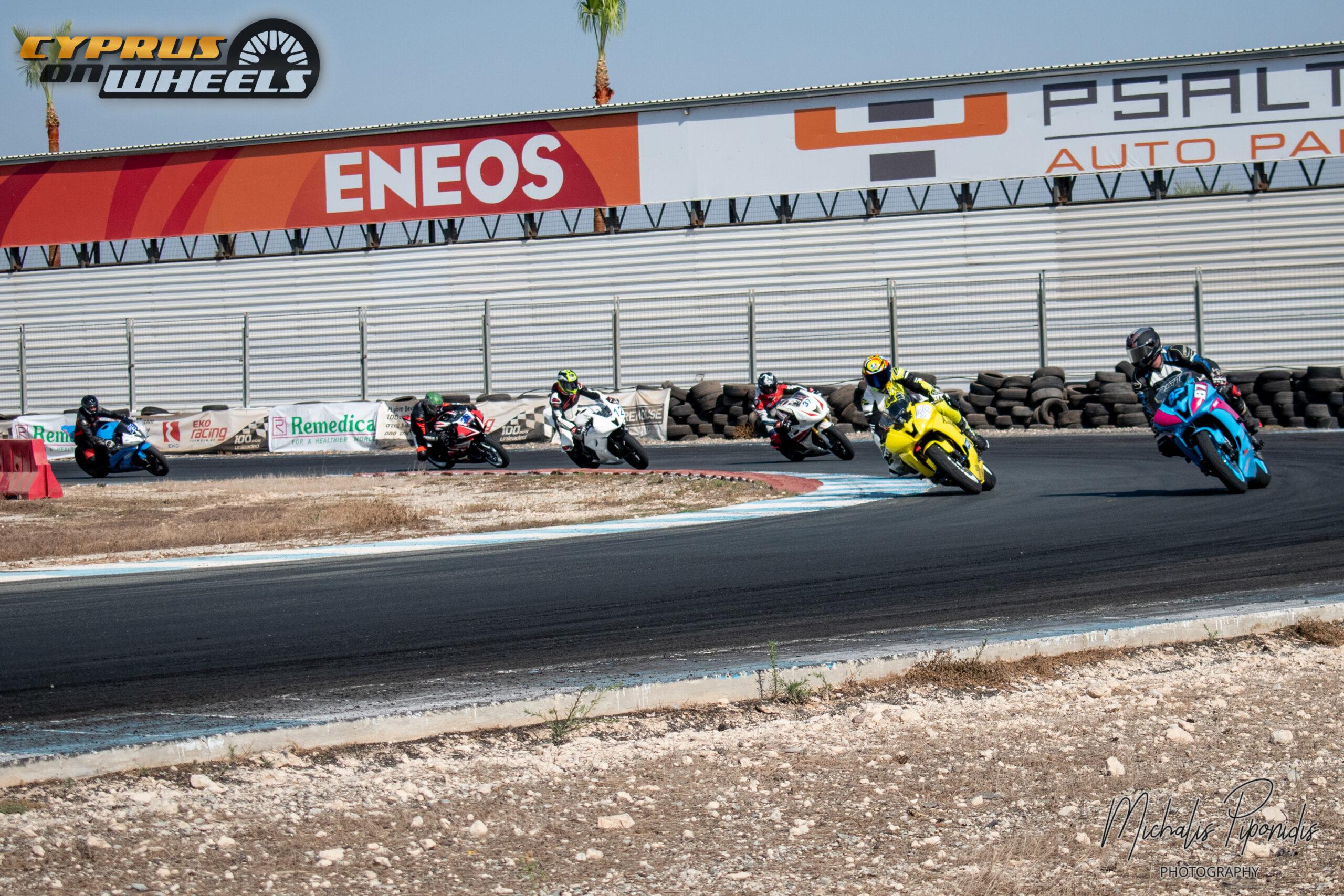 Achna speedway motorcycle racing
