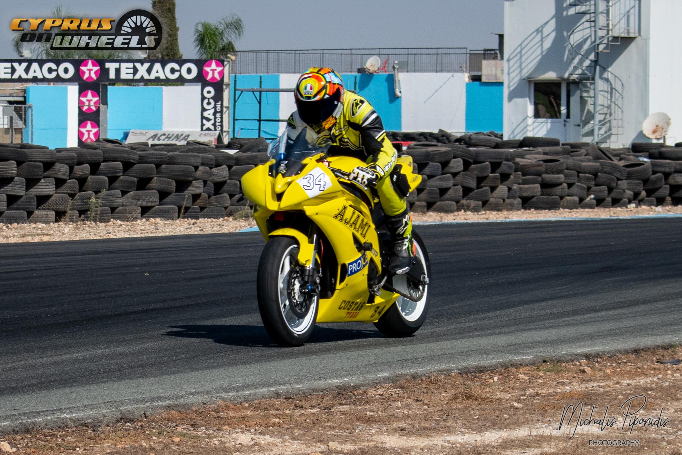 Yellow gsxr