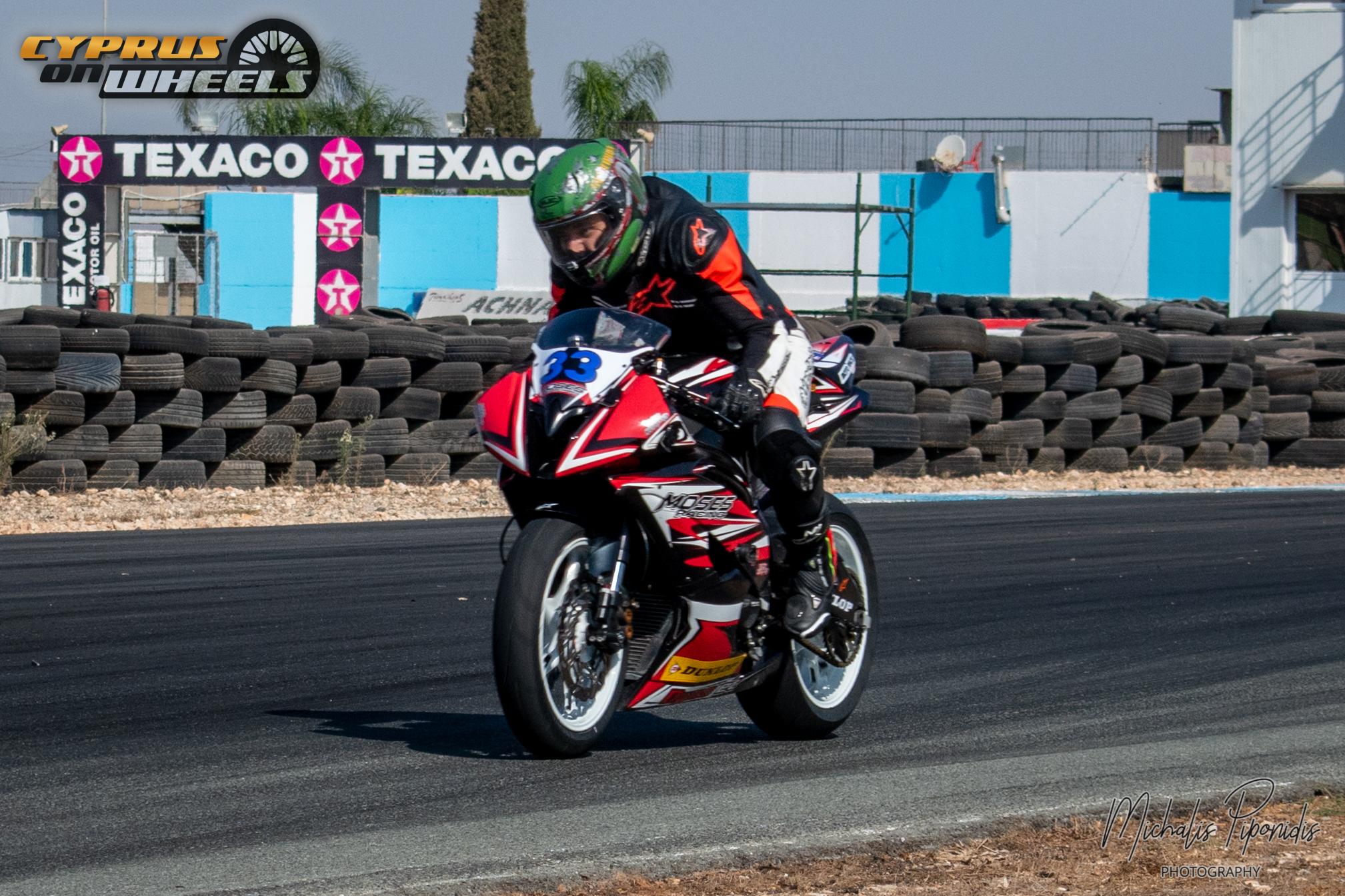 moto moses racing yamaha