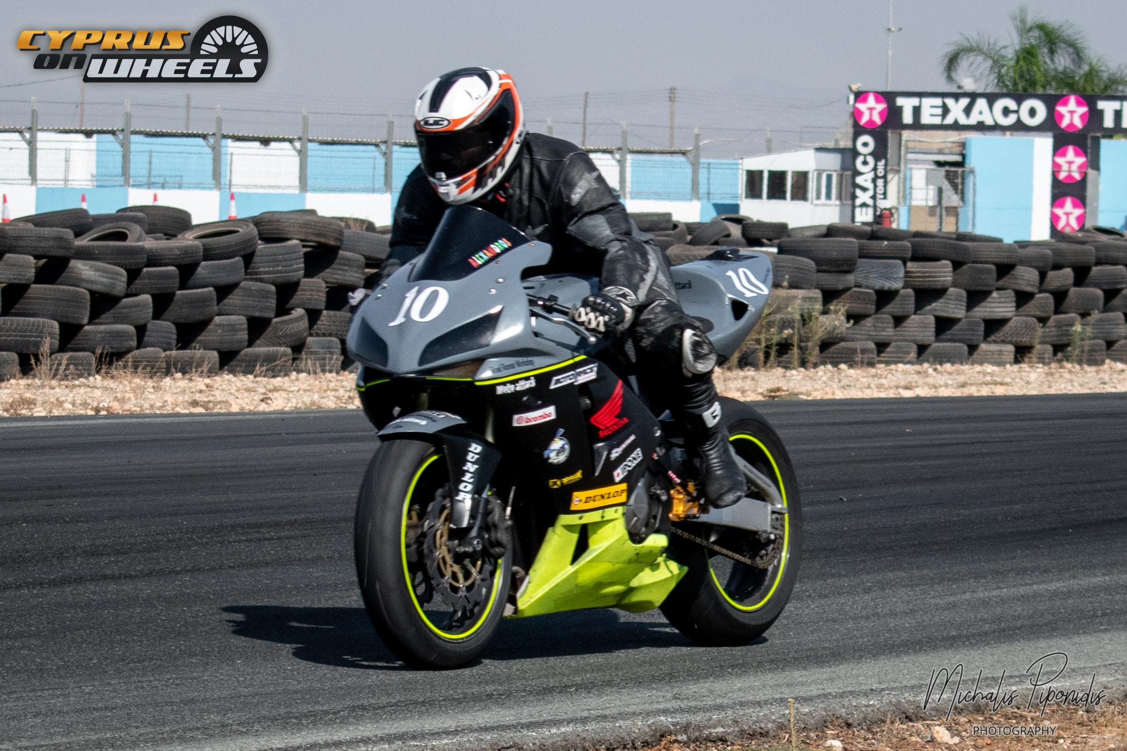 Honda Cbr speed race