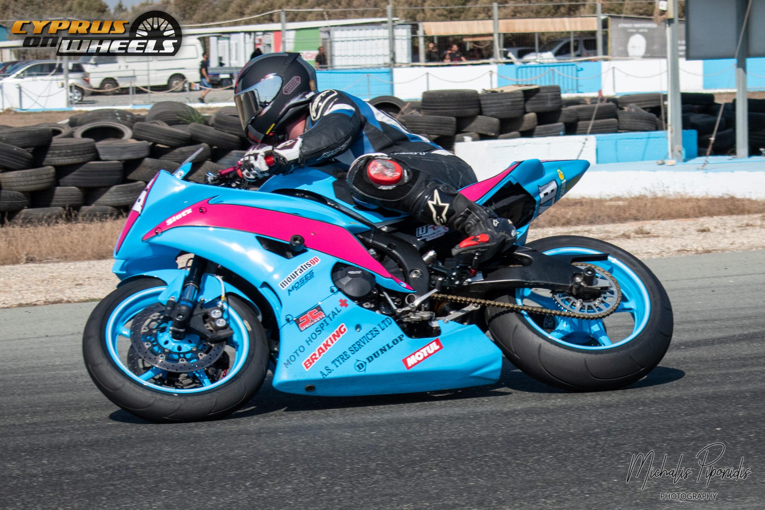 cymf speed race