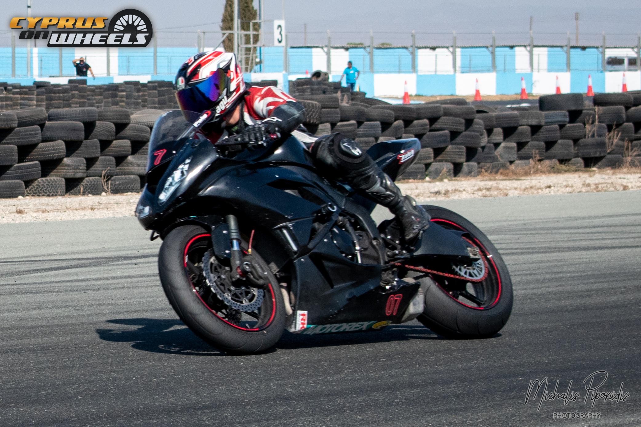 CY.M.F speed race