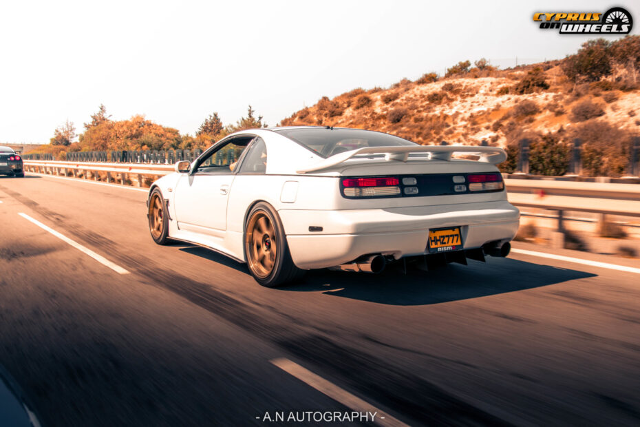 Nissan 300zx modified