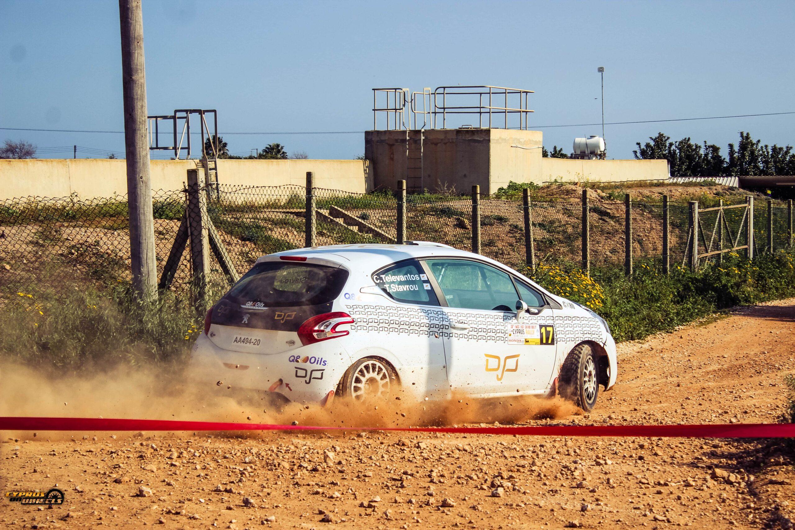 Peugot 206 rally car
