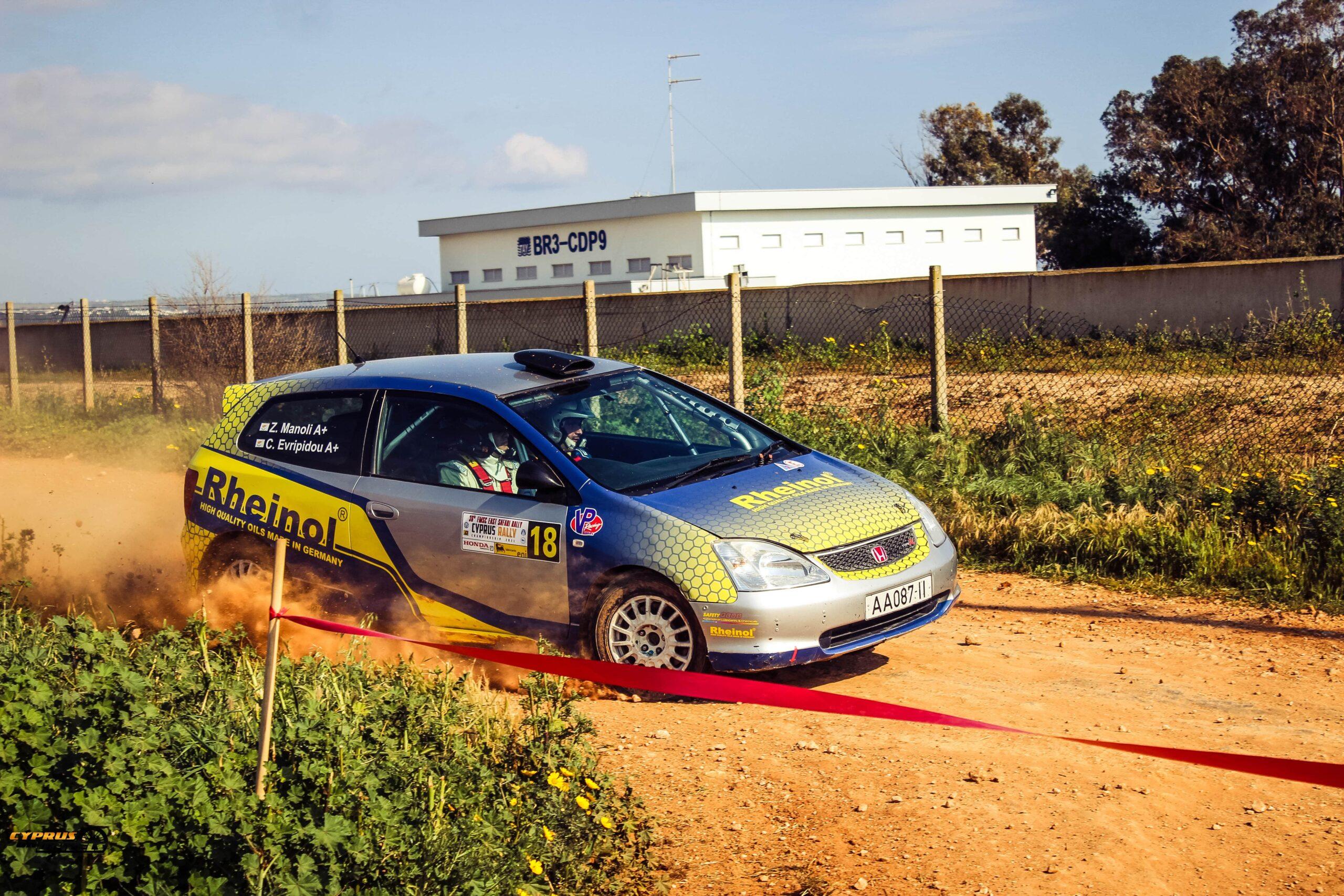 EP3 Rally car