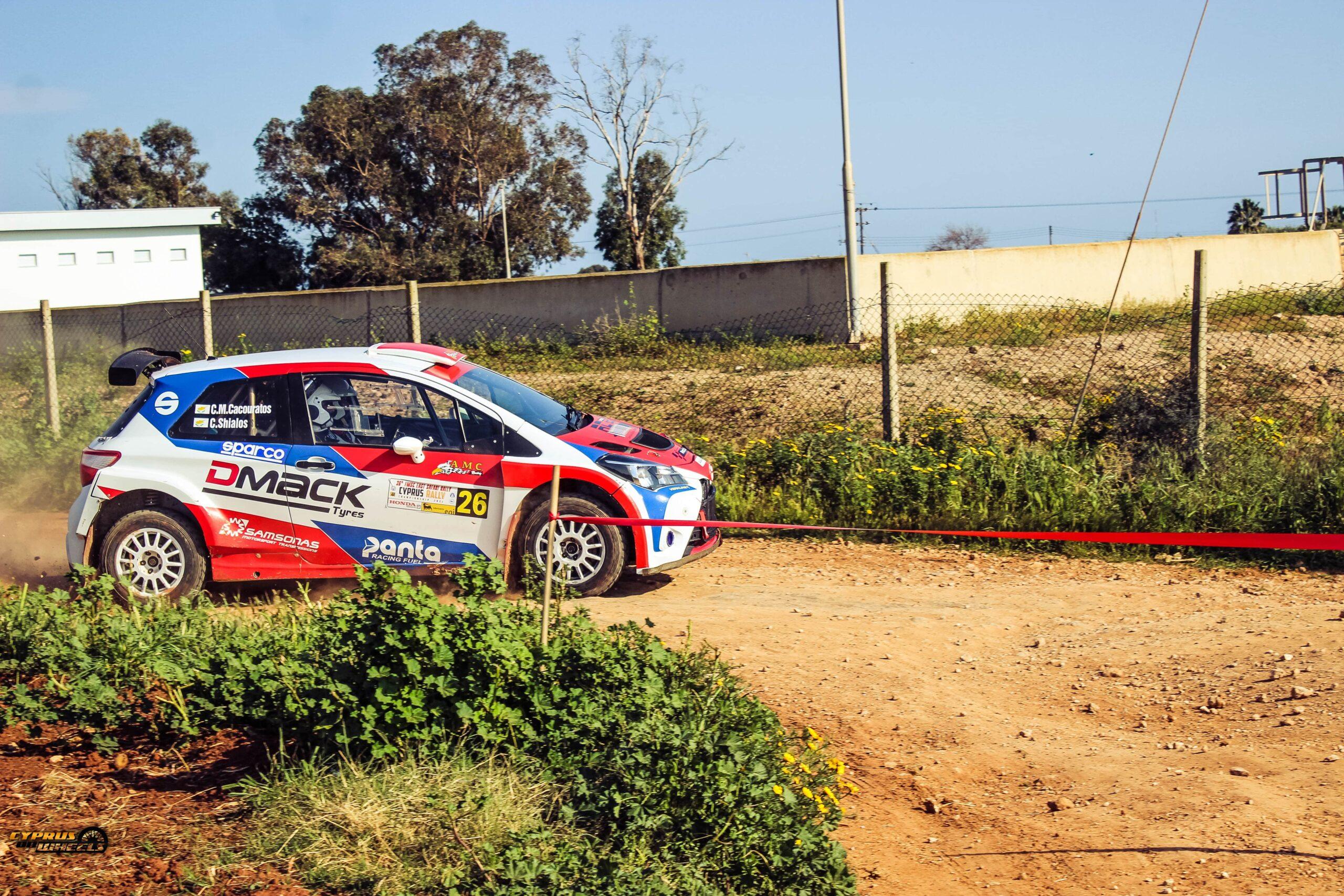 Yaris rally car