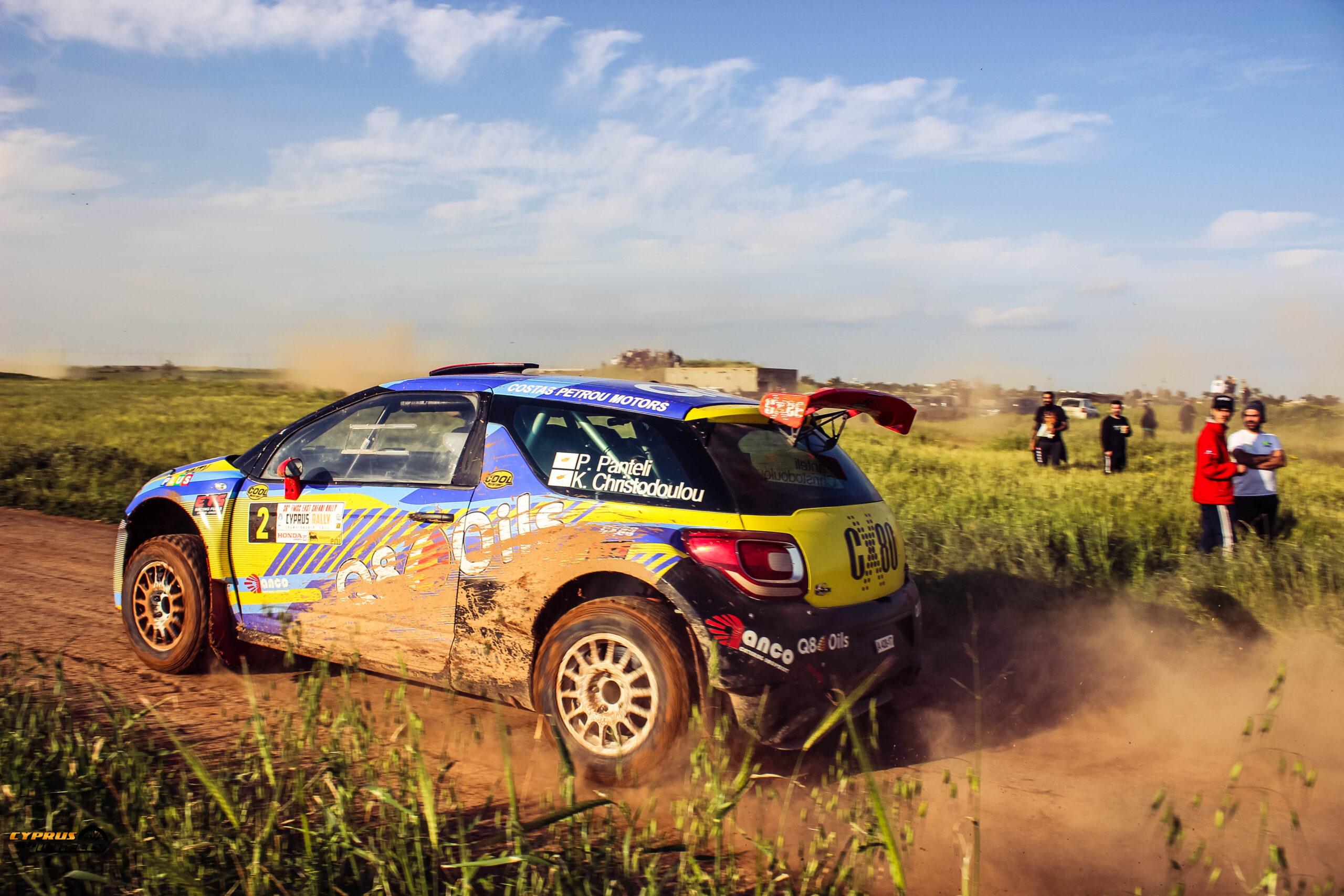 DS3 rally car cyprus
