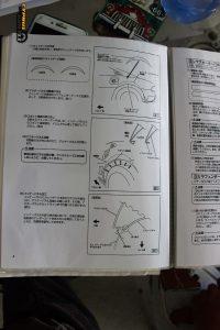 Toyota TRD2000GT diagram